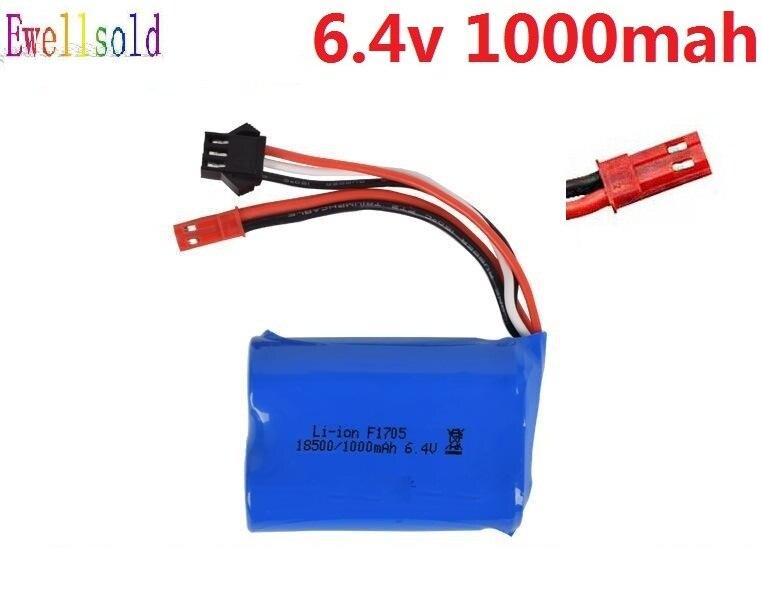 Ewellsold wltoys rc car parts 6.4V 320mah 500mah 750mah 800mah 1000mah li-po battery