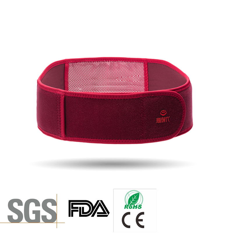 GRAPHENE TIMES Graphene Intelligent Physical Therapy Pain Relief Back Support BeltGRAPHENE TIMES Graphene Intelligent Physical Therapy Pain Relief Back Support Belt