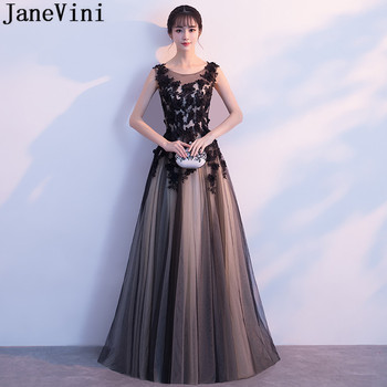 JaneVini Black Flowers Lace Women Wedding Party Formal Dress Eegant A Line Long Mother Of The Bride Dresses Evening Gowns 2019