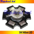5W Infrared IR 940NM High Power LED Emitter DC1.5-1.7V 1400mA with 20mm Star Platine Base