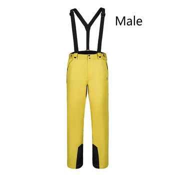 Outdoor ski pants, men's windproof, waterproof, warm, breathable, single, double board, men's and women's snowpants.