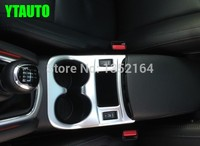 Auto Interior Moulding Cup Holder Decorative Frame For Nissan Qashqai 2015