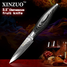XINZUO 3.5″ inch paring knife 73 layers Japanese Damascus kitchen knife fruit knife with Color wood handle free shipping