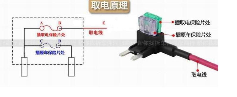 5pcs Lossless circuit modified car fuse box to take electrical fuse to take power Small Medium ground in car fuse box diagram wiring diagrams for diy car repairs ground in car fuse box at fashall.co