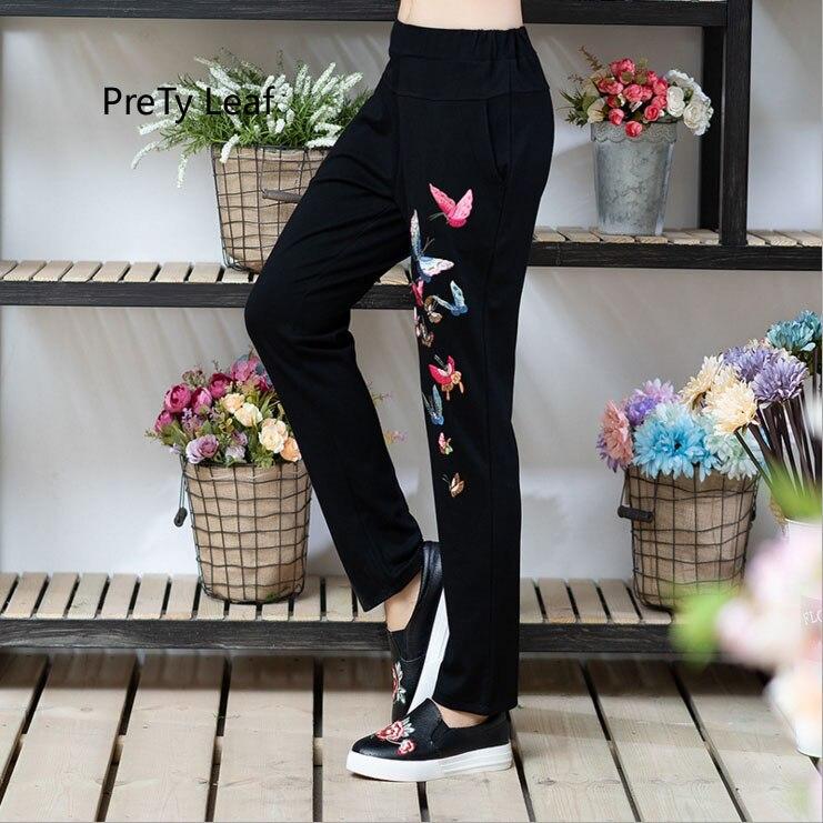 Top 10 Los Mejores Pantalon De Vestir Tiro Alto Mujer List And Get Free Shipping 5iai4ea1
