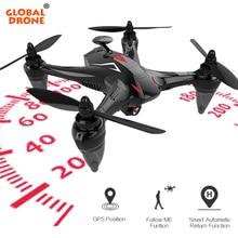글로벌 드론 GW198 GPS 레이싱 브러시리스 카메라 드론 FPV 오랜 시간 날아라 카메라 전문 VSD5W 따라와 Quadrocopter