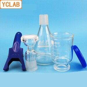 Image 4 - Yclab 1000 ml 진공 여과 장치 고무 튜브 1l 유리 모래 코어 액체 솔벤트 필터 장치 장치