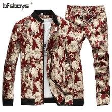 2016 новая мода Мужская Люксовый бренд высокого качества (Куртка + брюки) установить Толстовки кардиган мужской случайные Кофты стенд воротник пальто