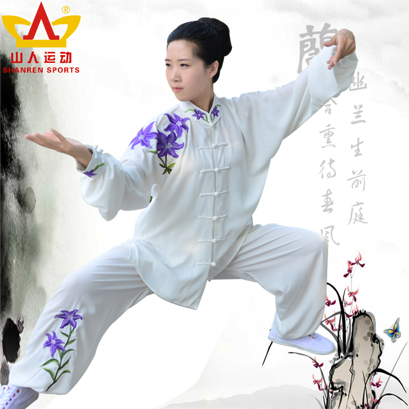 Tai Chi Suit Of High-grade Embroidery  Tai Chi Exercises Martial Arts Clothing For Women  Wushu-clothing Kungfu Clothing