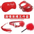 Adult Games Sexual Abuse Accessories Leather Strap Fetish Harness Hand Cuffs Flogger Whip Mouth gag Feather Sex Ticklers Blinder