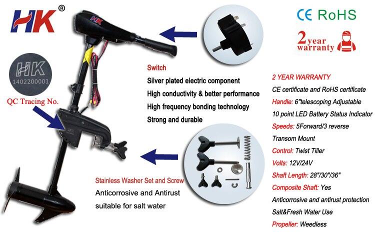 Online buy wholesale outboard motors for sale from china for Electric outboard motors for sale