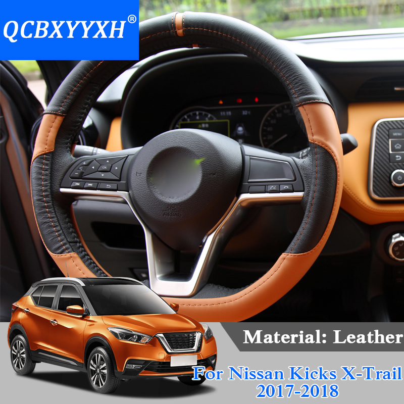 Aliexpress.com : Buy QCBXYYXH Car Styling For Nissan Kicks
