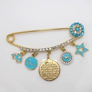 Image 4 - AYATUL KURSI muslim islam turkey evil eye brooch  baby pin