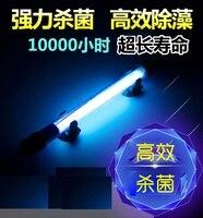 Fish pond Koi ultraviolet germicidal lamp ultrashort UV sterilization algaecide Submersible Aquarium sterilization lamp
