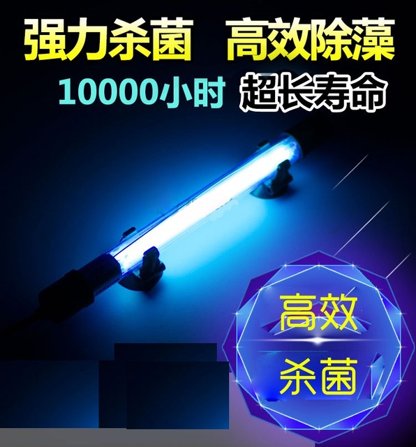 itm germicidal light mites sterilization loading uvc lamp image is ultraviolet home s