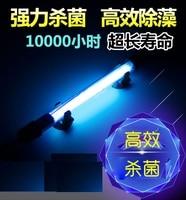 Visvijver Koi ultraviolet kiemdodende lamp ultrashort UV sterilisatie algaecide Dompelpompen Aquarium sterilisatie lamp
