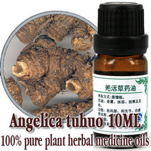 wholesale!!skin care oil 100% pure plant Herbal medicine oil Notopterygium herbal oil 10ml Essential oil Angelica tuhuo