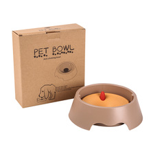 Dog Water Bowl Carried Floating Cat Slow Feeder Dispenser Anti-Overflow Pet Fountain Portable Dogs & Cats