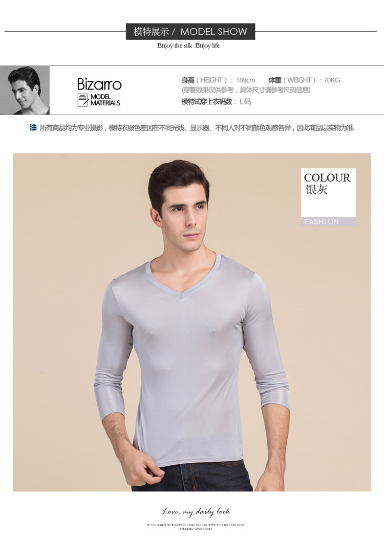 China t-shirt long Suppliers