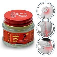 1 pçs 100% original vietnã branco snake bálsamo pomada artrite creme analgésico corpo muscular fadiga estrela bálsamo