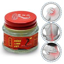 1pcs 100% Original Vietnam White Balm Ointment โรคข้ออักเสบ Painkiller ครีม Body Muscle Fatigue Star Balm