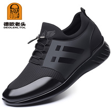 2020 Mens Shoes Quality Lycra+ Cow Leather Shoes Brand 6CM Increasing British Shoes New Summer Black Man Casual Height Shoes