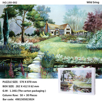 Landscape oil painting jigsaw puzzle 1500 adult cartoon children's educational toys decompression custom gift