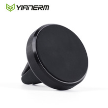 Yianerm Strong Magnetic Phone Holder Air Vent Mount Outlet Support Magnet Car Holder Stand For Smaller than 5.7 inch Phone