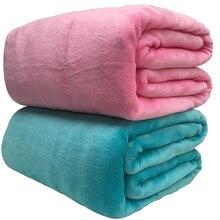 230Gsm легкий вес мягкие фланелевые одеяла сплошной цвет розовый синий пушистый бросок коралловый флис зимние одеяла