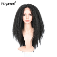 Aigemei Heat Resistant Lace Wig 18inch Top Quality Kinky Straight Synthetic Lace Front Wig top beauty brown color skin top lace front wig so real and natural take action