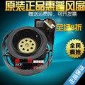Entrega grátis. Genuine MSA1000 EVA5000 MA8000 ventilador da fonte de alimentação 123482-005 123482-001