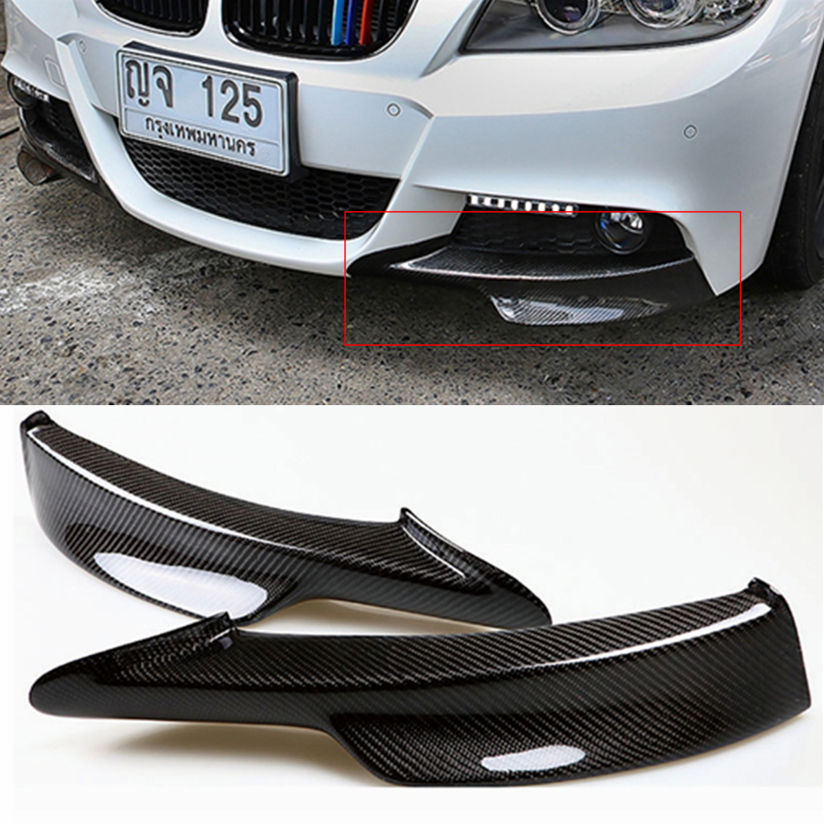 цена на Universal Car Front Bumper Lip Fit For For BMW E90 335i LCI M-Tech Real Carbon Fiber Front Bumper Protector Upper Side Splitter