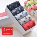 New 2016 Christmas wool socks women thermal winter rabbit wool socks female thickening towel 100% cotton socks gift sock