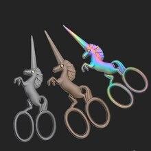 3 цвета вышивка лошадь большие ножницы нержавеющая сталь Наклонный наконечник противоскользящая ручка красота ножницы Обрезка инструмент