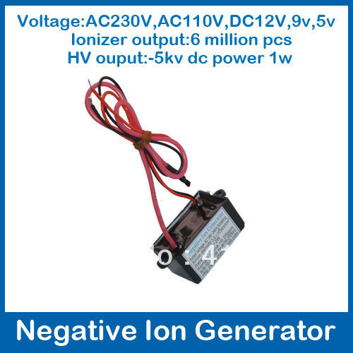 Negative Ion Generator Module Ionizer Anion For Diy Home Air Purifier High Quality