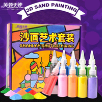 Children DIY Sand Painting Toy Children Drawing Board Sets Bubble Sand Handmade Picture Paper Craft Sand Draw Art