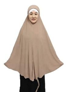 Image 4 - قبعة مسلمة طويلة عصرية للحجاب قطعة واحدة سادة كبيرة الحجم حوالي 130 سنتيمتر من الخلف