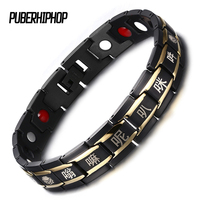 Men S Energy Health Magnetic Bracelets Tibetan Buddhist Chinese Word Relationship Bracelet Magnet Healthy Hand Chain