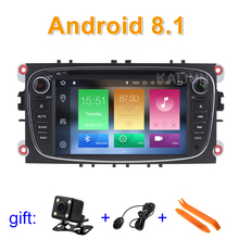 Android 8.1 Car DVD Player for FORD/Focus/S-MAX/Mondeo/C-MAX/Galaxy Wifi BT Radio GPS Navigation