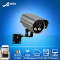 Onvif Sony Sensor 1080P HD 25fps Outdoor Waterproof Bullet Network IP Camera&H.264 Video 2Array IR Security Surveillance Camera