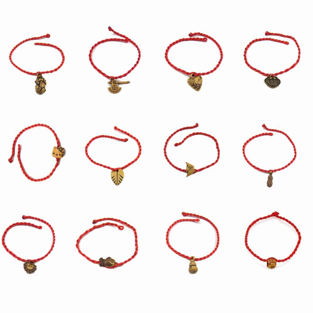 2PCS/lot New Fashion Red Thread String Bracelet Lucky Rope Bracelet Handmade Rope for Women Men Fish Jewelry Lover Couple Gift