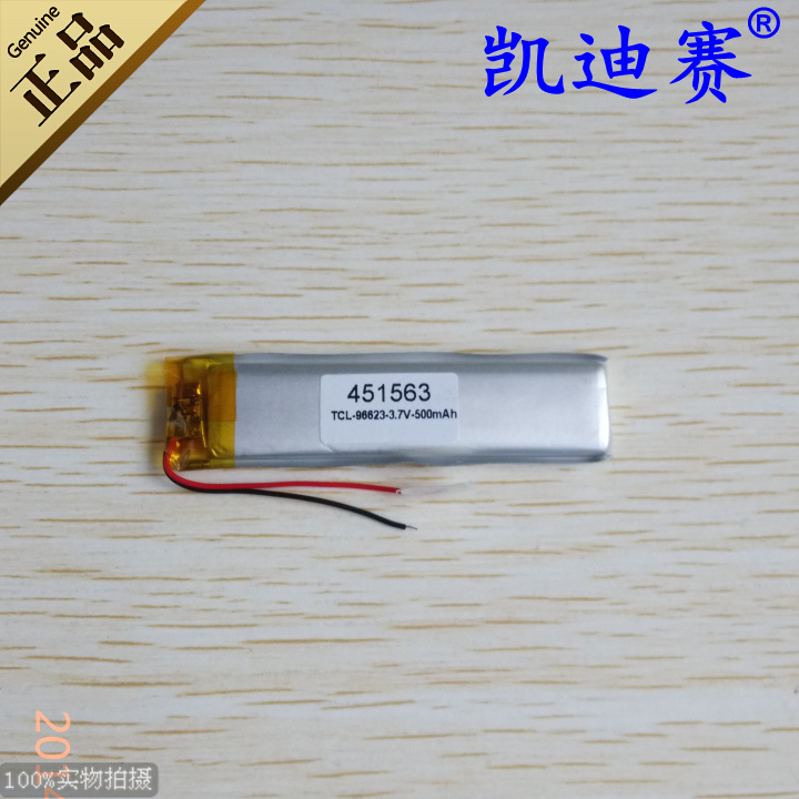 <font><b>3</b></font>.7v li po li-ion <font><b>batteries</b></font> lithium polymer <font><b>battery</b></font> <font><b>3</b></font> <font><b>7</b></font> <font><b>v</b></font> lipo li ion rechargeable lithium-ion for 451563 500mAh LED Speaker Toy image