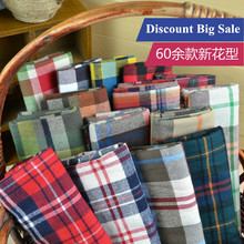 Customized 145cm width Scotland lattice Tartan Plaid Cotton chiffon satin silk Cloth Fabric Shirt coat scarf blouse Headdress