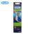Cepillo de Dientes Oral-b cepillo de Dientes Eléctrico Jefes EB50-3 Genuine Deep Clean Cabezales de Repuesto 3 unids = 1 pack