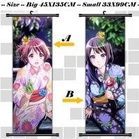 45X135CM Sound Hibike Euphonium Ikeda Kousaka Reina Cartoon Anime Art Wall Picture Mural Scroll Cloth Canvas