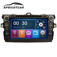 Car DVD Player For Toyota Corolla Dedicated 8 Inch Car Multimedia Player 2DIN Vehicle Mounted GPS