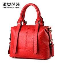 2016ใหม่ร้อนแบรนด์ที่มีชื่อเสียงบอสตันผู้หญิงกระเป๋าถือกระเป๋าหญิงเกาหลีแฟชั่นกระเป๋าC Rossbodyหวานรูปกระเป๋าสะพายกระเป๋าออกแบบ