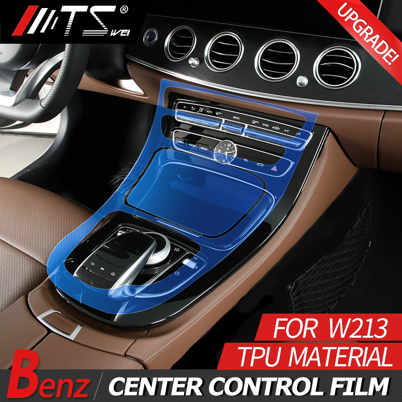Car Styling For Mercedes Benz E Class 2016 2018 W213