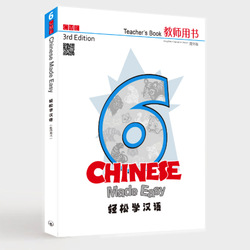 Chinese Made Easy 3rd Ed Teacher's Book 6 Publishing Date :2019-05-01 Chinese Teacher's Resource Learning Chinese Reference Book