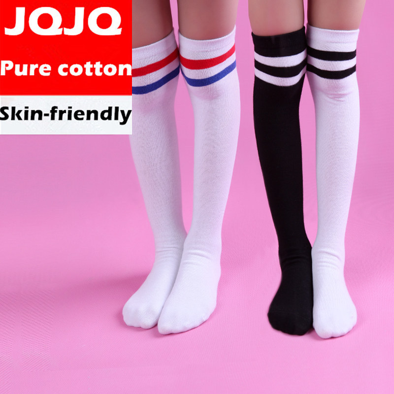 JQJQ Kids Cotton Knæ Sokker For Girls Boys Baby Long Stripes Hosiery 3,4,5,6,7,8,9,10,11,12 år gammel